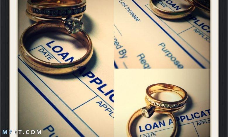 قرض الزواج بنك التسليف 60 ألف