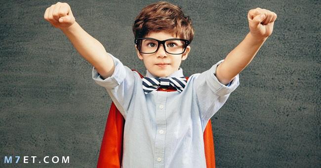 كيفية تقوية الشخصية لدى الأطفال