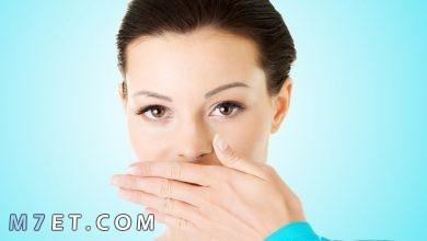 Photo of وصفة للتخلص من رائحة الفم الكريهة في الحال: علاقة رائحة الفم بالمعدة