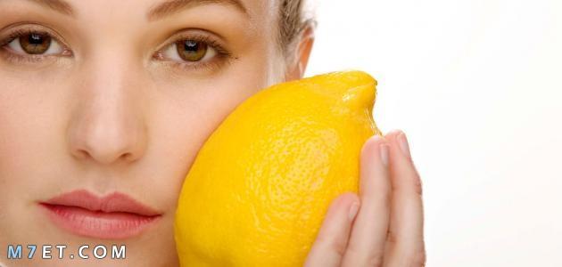 فوائد الليمون للبشرة