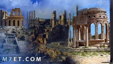Photo of اسماء مدن في ليبيا ساحرة | معالم ليبيا السياحية