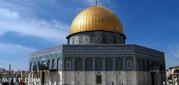 مدن سياحية في فلسطين