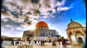 Photo of اسماء مدن سياحية في فلسطين مميزة وخالدة في القلب