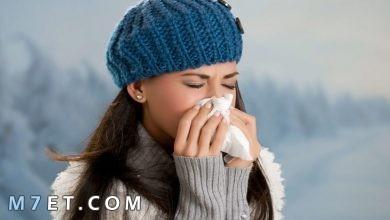 Photo of اضرار البرد على صحة الإنسان | الطرق المناسبة لعلاج نزلات البرد منزليا