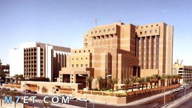 Photo of مستشفى القوات المسلحة بالخرج 5 خطوات فقط للحجز إلكترونياً