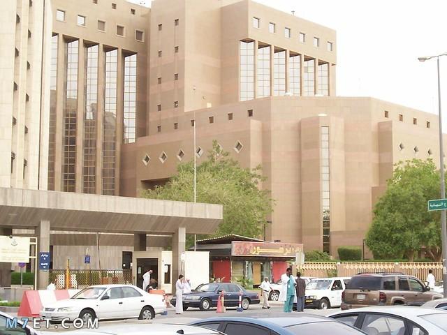 مستشفى القوات المسلحة بالخرج 5 خطوات فقط للحجز إلكترونيا