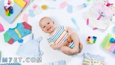 Photo of ما هي مستلزمات البيبي حديثي الولادة؟ قائمة بالأشياء التي يلزم شراؤها