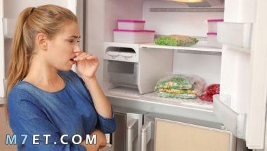 Photo of طرق ازالة رائحة الثلاجة الكريهة: 4 حيل للقضاء على الروائح النتنة