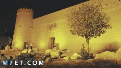 Photo of اهم معلومات عن قصر المصمك | تقرير متكامل عن قصر المصمك