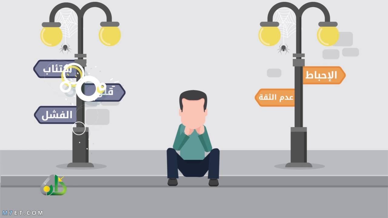 مقال اجتماعي عن البطالة وأثارها على المجتمع