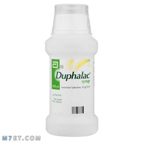 دواء duphalac