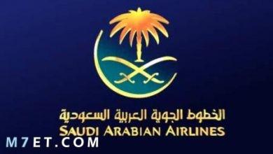 Photo of طباعة تذكرة الخطوط السعودية برقم التذكرة في 6 خطوات