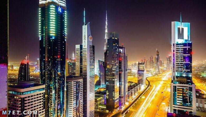 اجمل المدن العربية