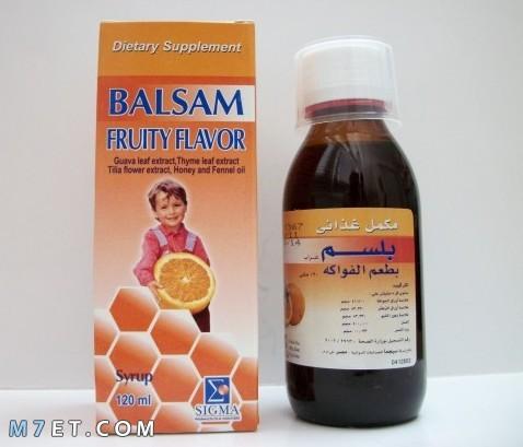دواء بلسم Balsam syrup