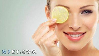 Photo of فوائد الليمون للبشرة وطرق استخدامه للقضاء على مشاكل البشرة