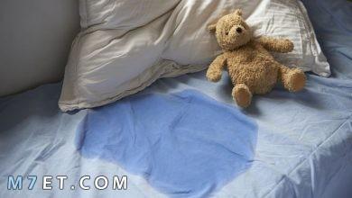 Photo of كيف اعلم طفلي عدم التبول اثناء النوم في 10 خطوات مجربة