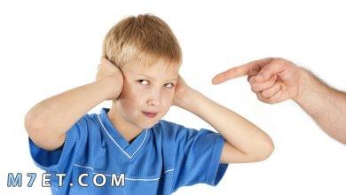 Photo of تعريف علم نفس المراهقة ومراحلها | 20 طريقة للتعامل مع المراهق