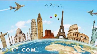 Photo of اجمل المدن السياحية في 2021 المسافرون العرب
