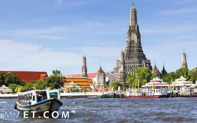 اجمل المدن السياحية