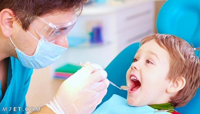 كيف تتخلص من تسوس الأسنان