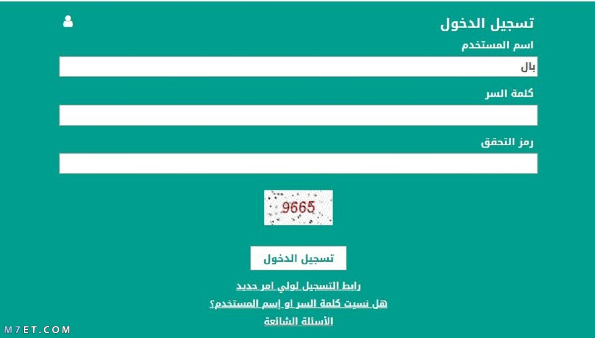 نظام نور بالسجل المدني تسجيل دخول 1442