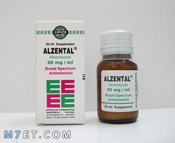 دواء الديدان