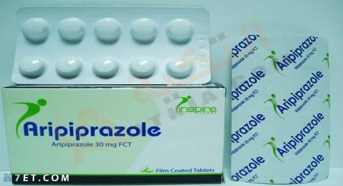 دواء اريبيبرازول