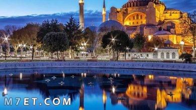 Photo of اجمل المناطق في تركيا الساحرة 10 مدن تستحق زيارتك