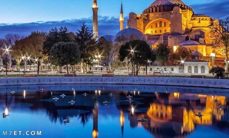 اجمل المناطق في تركيا