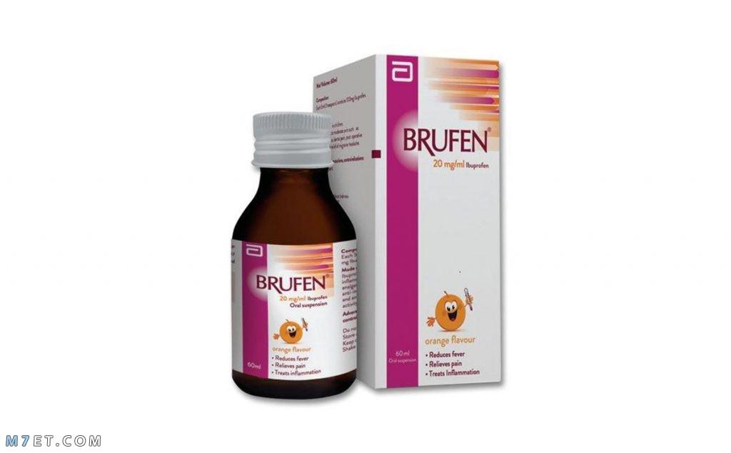 دواء بروفين