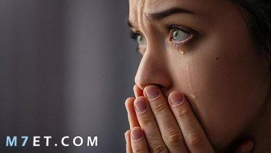 Photo of اضرار البكاء المستمر على صحة الإنسان