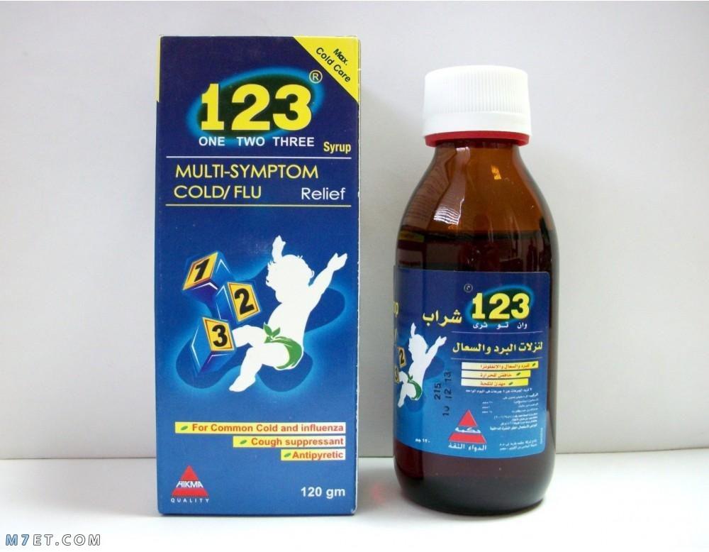 دواء برد للاطفال