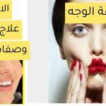 افضل 5 أكلات لعلاج نحافة الوجه في المنزل