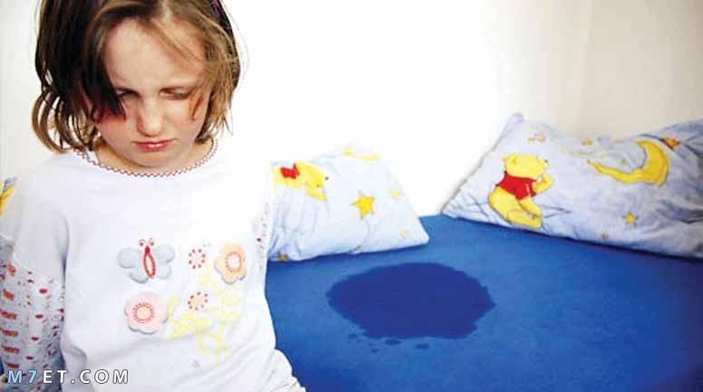 كيف اعلم طفلي عدم التبول اثناء النوم