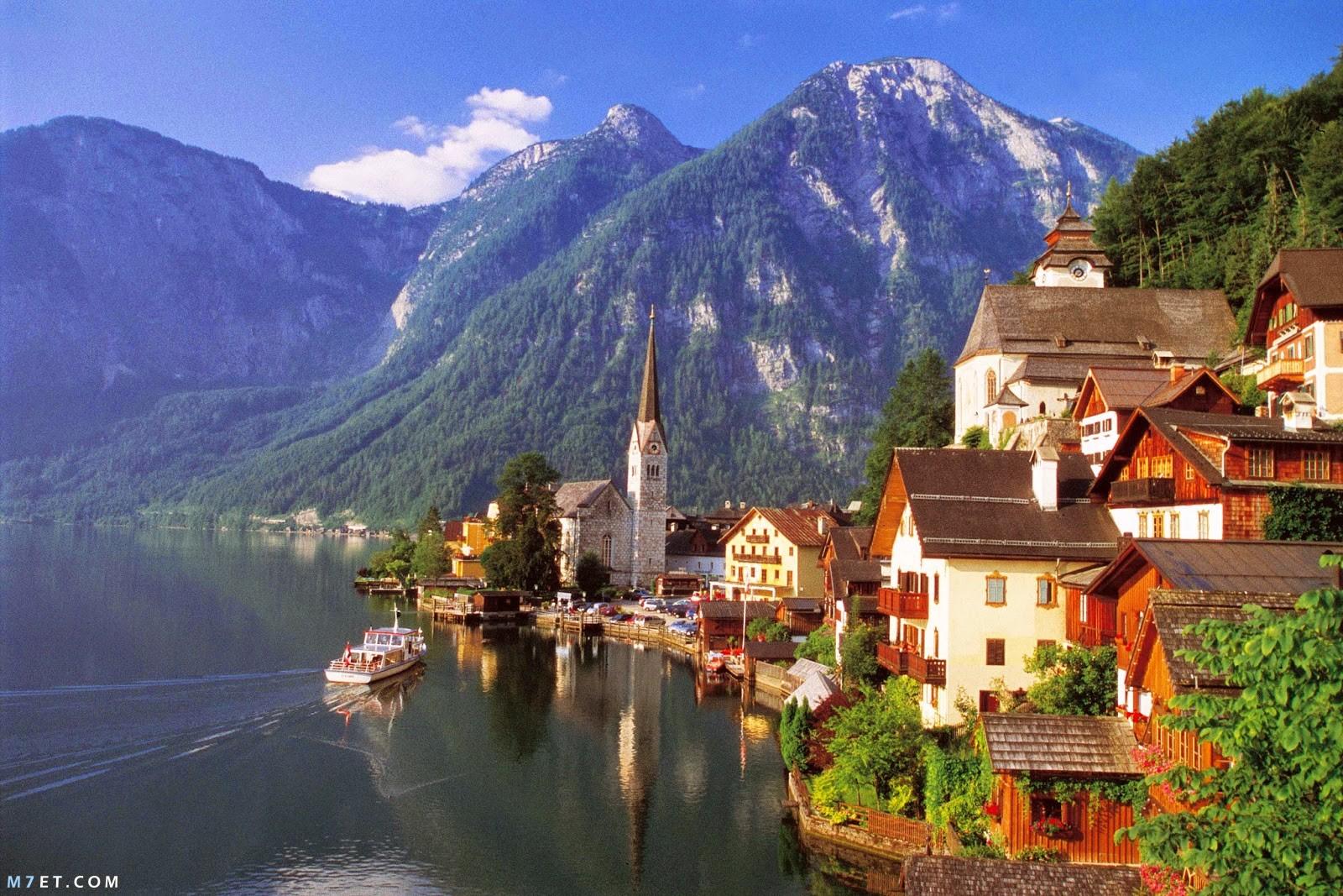 افضل الاماكن في النمسا