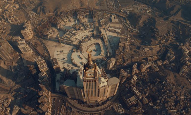 السياحة في مكة