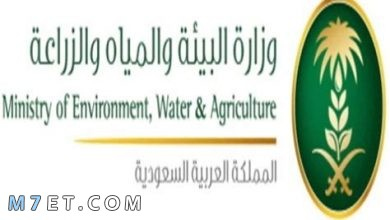Photo of الاستعلام عن فواتير المياه | 3 طرق للاستعلام الكترونيا