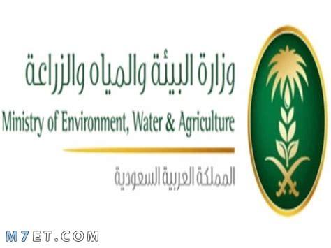 الاستعلام عن فواتير المياه | 3 طرق للاستعلام الكترونيا