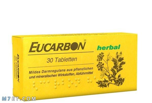دواء اوكاربون