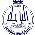 بلاك بورد جامعة الباحة | 4 خطوات فقط