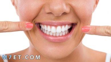 Photo of اقوى اعشاب لتبييض الاسنان في المنزل