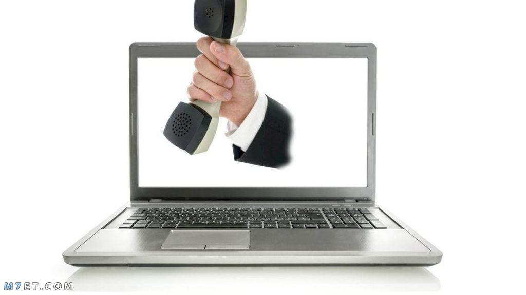 أهمية وسائل الإتصال الحديثة في حياتنا