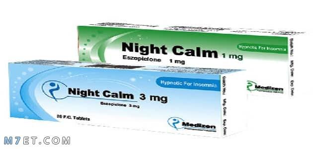 دواء نايت كالم night calm
