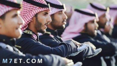 Photo of كلية الملك فهد الأمنية للجامعيين 1442