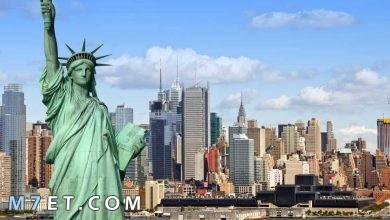 Photo of افضل اماكن السياحة في امريكا واجمل ولايات أمريكا بالترتيب