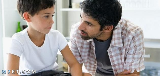 كيف اربي ابني المراهق