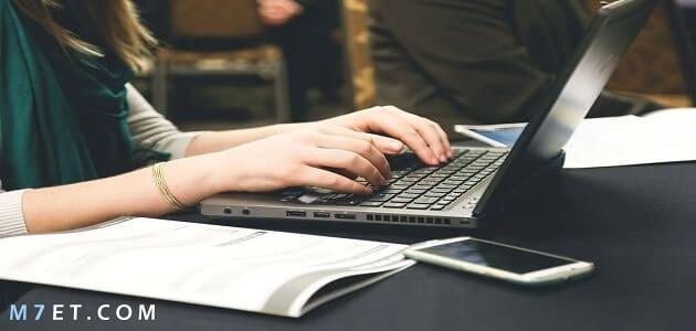 أهمية الكمبيوتر في حياتنا