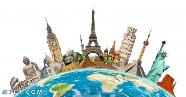 أجمل دولة سياحية في العالم