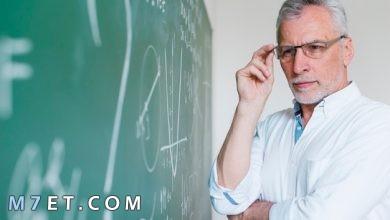 Photo of ألغاز رياضيات سهلة وقصيرة مع الحل ستجعلك عبقري أمام من يعرفك