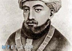 Photo of ابن عبد البر أكبر مؤرخ عرفه التاريخ